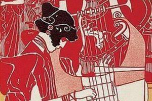 Schubert-impromptu-no-4-Opus-90