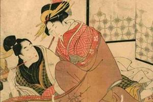 Wanghua-Chu-Two-Folks-Songs-Love