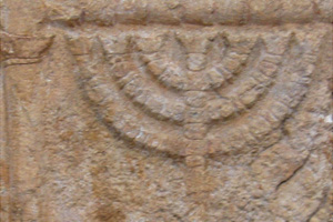Hebrew-Traditional-Hatikvah