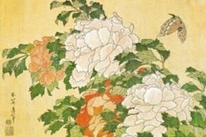Schumann-Papillons-Opus-2-XII-Finale.jpg