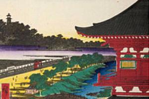 Debussy-Estampes-L-100-No-1-Pagodas.jpg