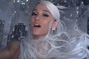 Ariana-Grande-No-Tears-Left-to-Cry.jpg
