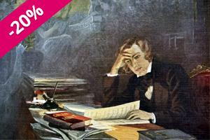 Schumann-Robert-Bundle-plus-beaux-morceaux-Intermdiaire-bandeau.jpg