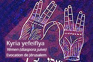 Kyria-yefeifiya.jpg
